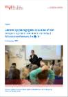 Forsidebillede til publikation vedroerende foelgeforskning - larere og peadagoger