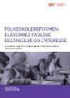Forside til rapporten om folkeskolereformen